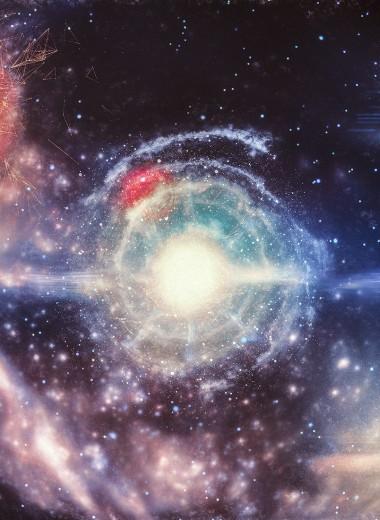 Явление космической коровы: что произошло в созвездии Геркулеса
