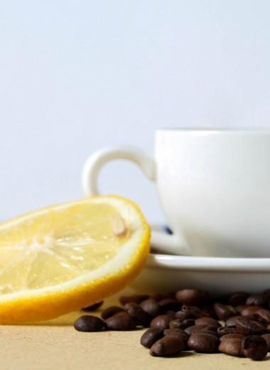 Кофе с лимоном: польза и вред, плюс лучшие рецепты
