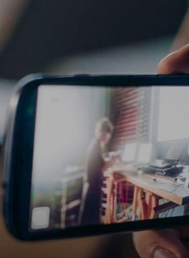 Миссия выполнима: как проследить за кем угодно через камеру его смартфона