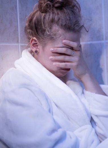 Вязкий кошмар: читательница Cosmo рассказала, как боролась с булимией и победила
