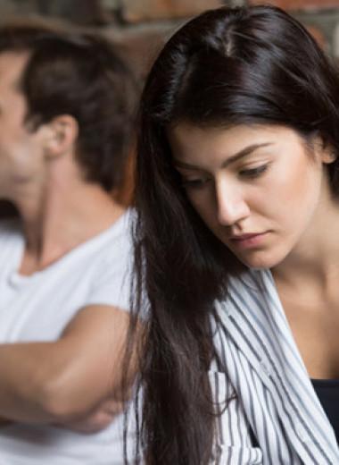 Токсичные отношения: какие они на самом деле?