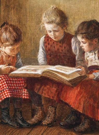 Отрывок из новой книги Димы Зицера о воспитании ребенка