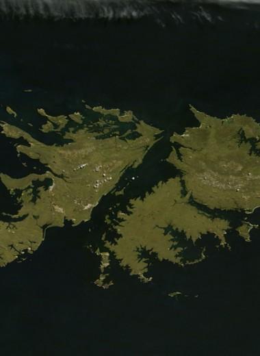 Часть Фолклендских островов в древности была разрушена гигантским цунами