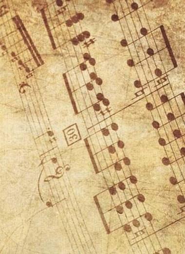 Древнейшая мелодия в мире: как звучит Хурритский гимн №6