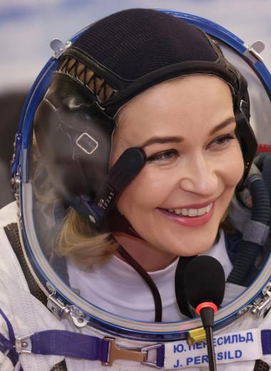 Что помогло Юлии Пересильд стать первой в мире актрисой, полетевшей в космос