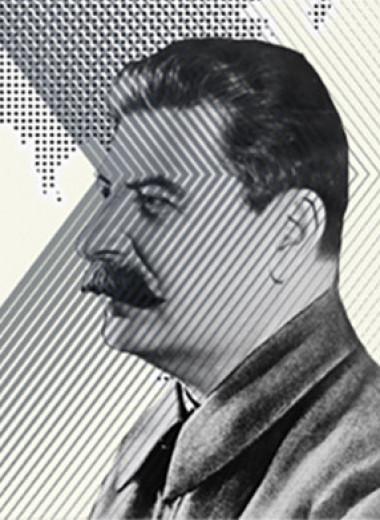 Как СССР и Германия избегали войны друг с другом накануне Второй мировой. Отрывок из книги