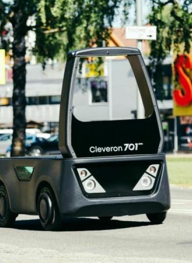 Эстонцы представили первого в Европе робота-доставщика для дорог общего пользования