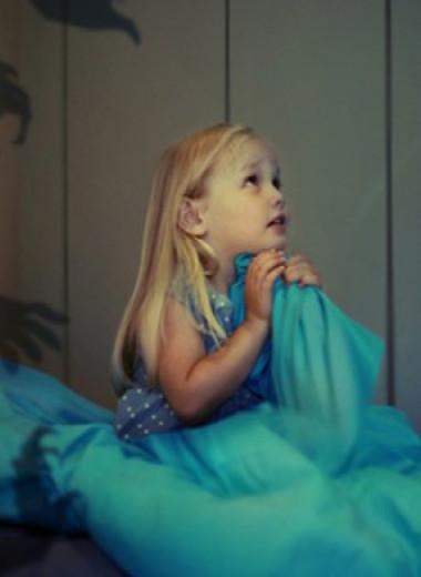 7 правил, чтобы помочь ребенку справиться со страхом