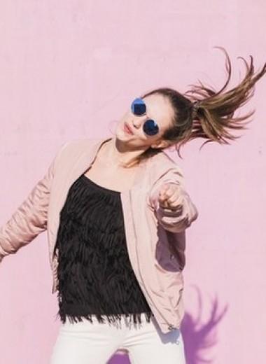 «Счастье мое»: 4 мифа об этом состоянии