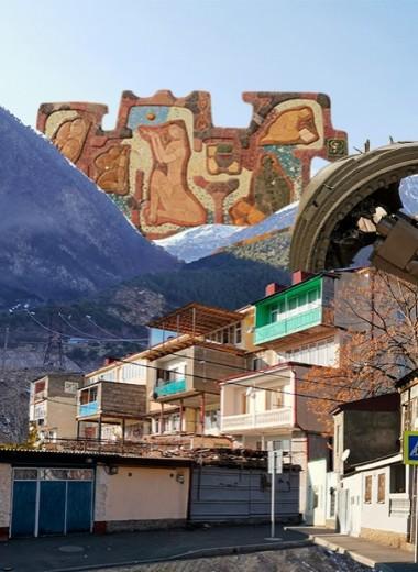 Не та Осетия: чем заняться туристу в не признанной почти никем республике