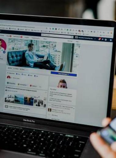 Социальная сеть у нас в голове