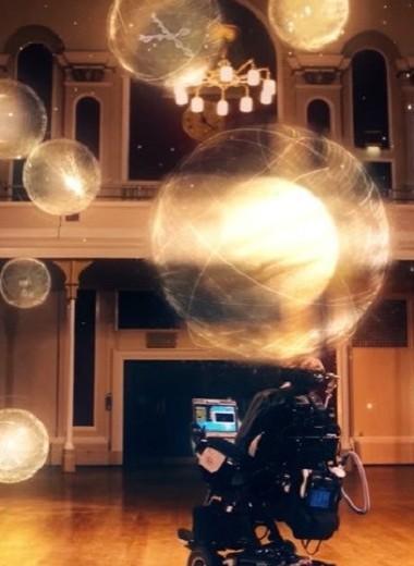 Сбудется ли предсказание Хокинга? Насколько реальны сценарии конца света?