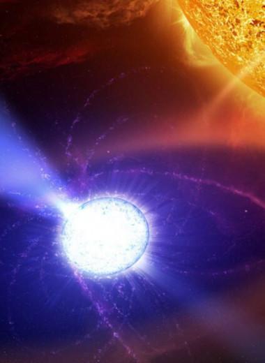 Найдена самая быстрая не нейтронная звезда. Она делает полный оборот за 25 секунд!
