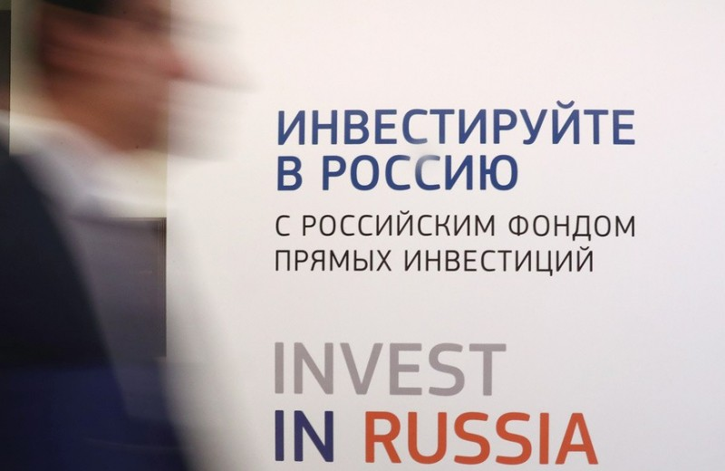 Несварение денег. Как заставить инвестиции работать на экономику России
