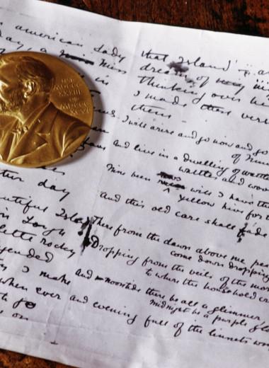 Нобелевскую премию по литературе получила американская поэтесса Луиза Глик. Почему она? Объясняет литературный критик Анастасия Завозова