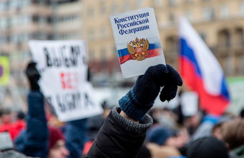 Две трети россиян ждут конституционных перемен