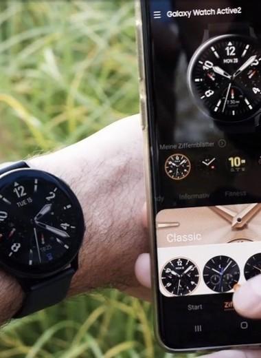 Тест умных часов Samsung Galaxy Watch Active 2:помогают дышать и измеряют уровень стресса