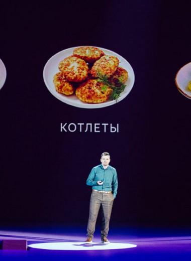 Компания «Яндекс» удовлетворит все запросы лентяев