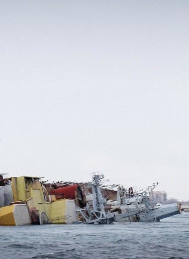 Тонуть по приказу: как топят корабли в военных целях