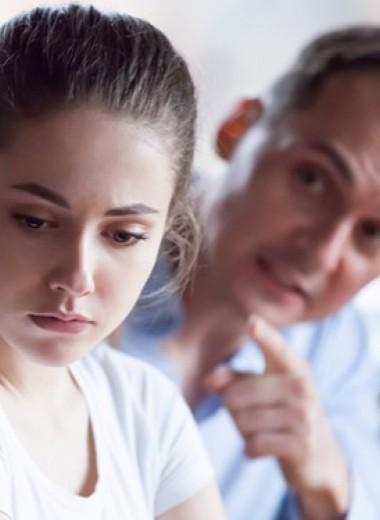 Почему нарциссы постоянно меняют правила