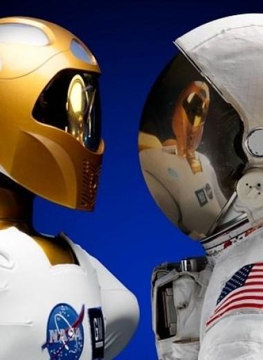 Космическая мода: кому важна эстетика скафандров