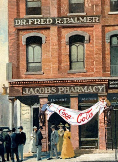 Презентация ключа на банке, игра Pepsi Invaders и Санта-Клаус: заметные рекламные кампании Coca-Cola в 20 веке