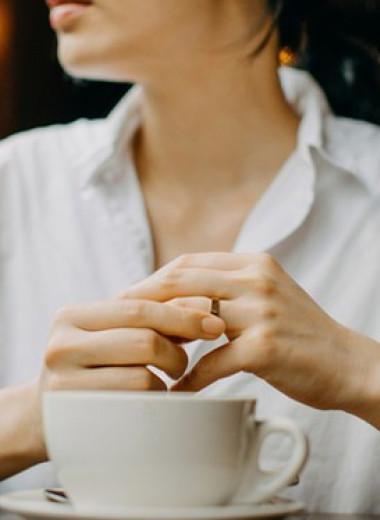 Что делать, если вы сожалеете о разводе?