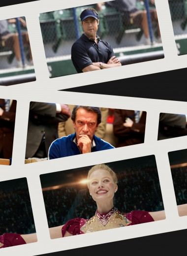 Премьере «Стрельцова» посвящается: 9 дорогих спортивных байопиков