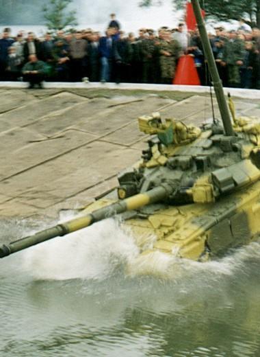 46 тонн ко дну: можно ли утопить танк Т-90