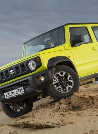 Быть как Кевин Костнер: тест Suzuki Jimny