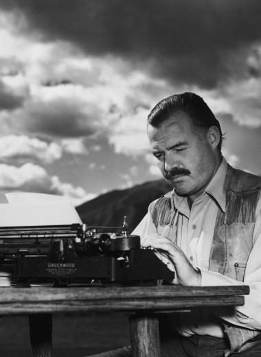 Писатель, моряк, солдат, шпион. Тайная жизнь Эрнеста Хемингуэя