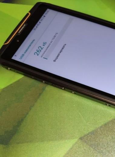 Как отформатировать флешку на смартфоне: пошаговая инструкция