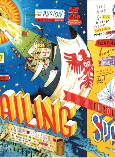 Cпутник LightSail: cолнечный парусник, бороздящий просторы космоса