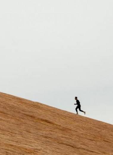 Скрытые резервы: как люди учатся преодолевать боль