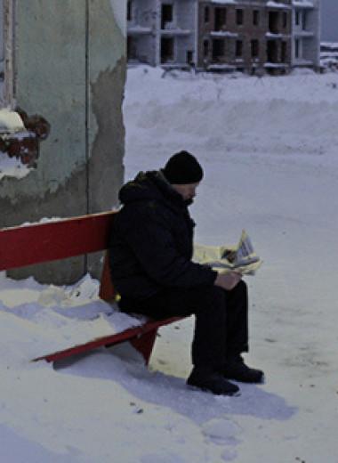 Новый контракт: как снизить уровень бедности в России