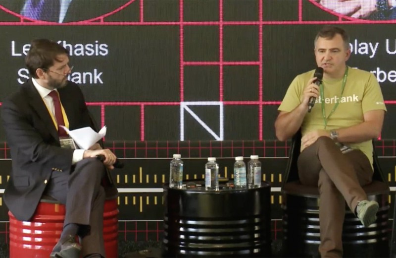 «Греф всегда неудовлетворен статусом-кво»: Лев Хасис о Сбербанке и принципах успешных инвестиций