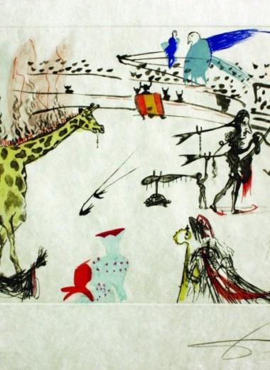 В Сан-Франциско меньше чем за минуту похитили гравюру Сальвадора Дали за $20 000