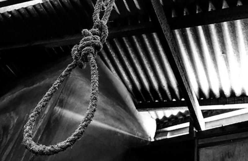 Массовое повешение и 22 дневника: что случилось с семьей Чундават