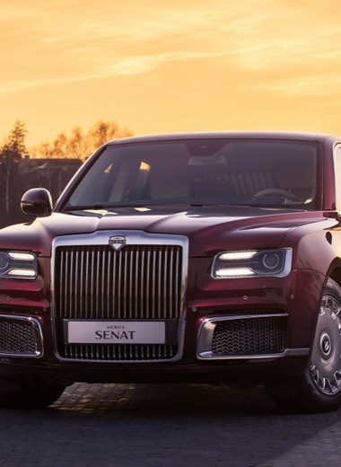 Автомобили Aurus: что на самом деле происходит с брендом