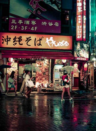 Как Китай меняет людей и может ли иностранка стать «своей». Отрывок из книги Катерины Кулик «Лаовай»