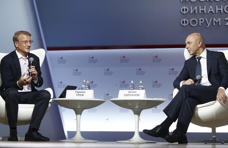 «Надо поменять машину или двигатель»: Греф, Чубайс и Силуанов дали три рецепта взрывного роста для России