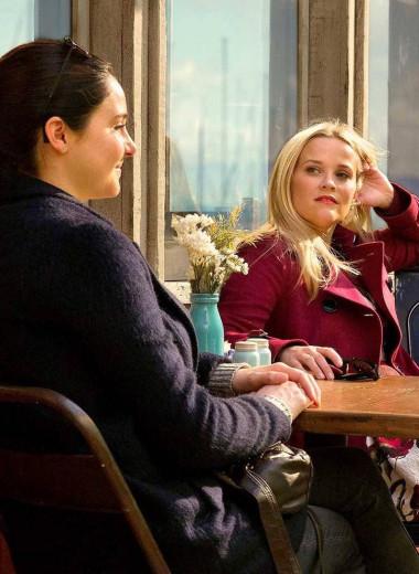 «Большая маленькая ложь»: выдающаяся история о проблемах среднего класса и женской доле
