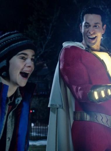 """""""Шазам"""" — самый удачный на сегодня фильм от DC. Потому что он сделан по рецептам Marvel"""