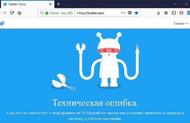 Лучшие шутки о попытках РКН заблокировать Telegram