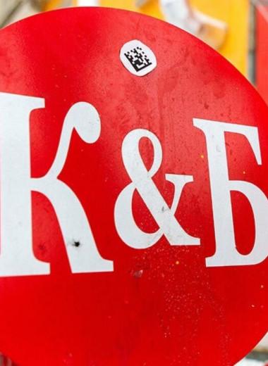 Слишком большой бизнес: зачем основатель «Красного & Белого» объединил сеть с конкурентами и что поменялось за двагода