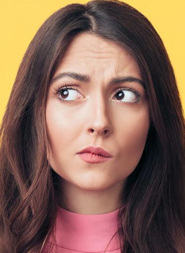 «Может быть» вместо «нет»: почему женщины до сих пор не дают прямых ответов