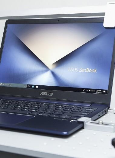 ZenBook S13: позитивные вибрации