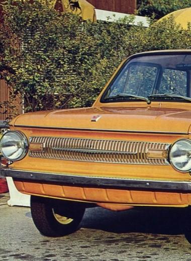 «Попался экспортный вариант». Как в СССР покупали автомобили
