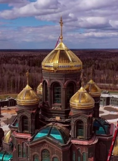 Памятник эпохе Путина. Почему строящийся храм вооруженных сил имеет мало отношения и к христианству, и к памяти павших