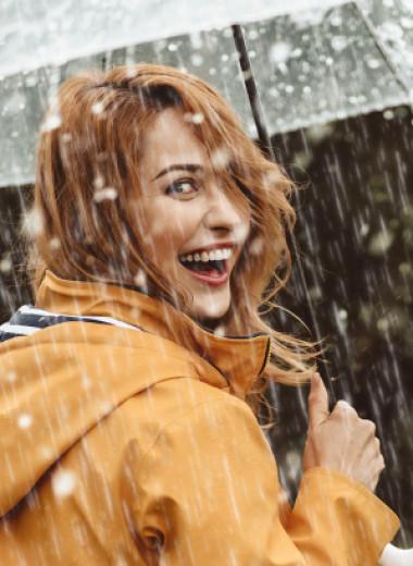 Не бери на себя чужие несчастья и не исправляй себя: 9 шагов к лучшей жизни